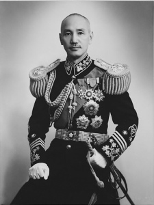 Chiang Kai-shek (Jiang Jieshi), leader of the Guomindang. Chiang would eventually come into open conflict with Japan's militarists over the future of China.