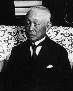 Saionji Kinmochi, the Prime Minister forced from office by the Army in 1912 in response to his attempts to restrain their spending.