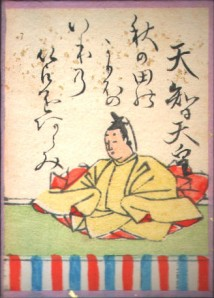Naka no Oe, or Emperor Tenji, one of the leaders of the Taika Reforms. The text above him is a poem of his included in the poetic compilation known as the Hyakunin Isshu.