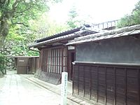 Norinaga's home in Matsusaka, now a museum dedicated to his life.