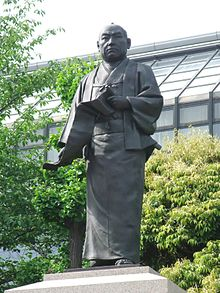 A statue of Oishi Yoshio at Sengakuji in Tokyo, where he, his followers, and his lord are all interred.
