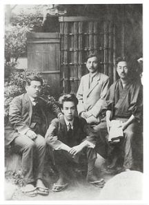 Akutagawa, center, with several other friends from the First Higher School. Kikuchi Kan is the farthest on the left.