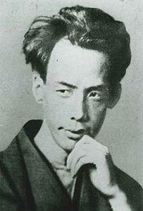 Akutagawa Ryunosuke.