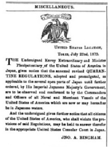 A letter from US Ambassador John Bingham requiring American ships to obey Japanese quarantine regulations to contain cholera. From the July 26, 1879 edition of the Japan Weekly Mail, courtesy of the Hathi Trust.