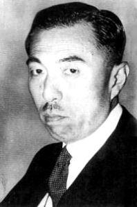 Konoe Fumimaro, who first came to prominence during the Versailles Conference and would later be the Prime Minister to lead Japan into war.