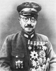Tojo Hideki at the time of his nomination as Prime Minister in October, 1941.