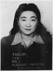 Iva Toguri's mugshot from her time in Sugamo Prison. She was released shortly afterwards, but re-arrested a few years later.