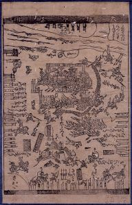 This print is called a Kawariban -- a sort of proto-newspaper. It depicts the fall of Osaka castle to Ieyasu.