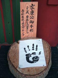Ieyasu's inked handprint is preserved at Nikko Shrine and shown here.
