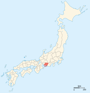 Mikawa Province, the birthplace of Ieyasu.