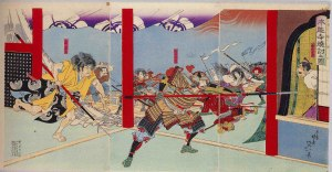 The Honnoji Incident, or the death of Oda Nobunaga. The 1582 assassination of Oda Nobunaga threw Japan into chaos, allowing for the rise of Hideyoshi. Ieyasu was not prepared to move swiftly into the power vacuum.