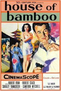 "The American noir film House of Bamboo (1955) starred ""Shirley Yamaguchi"" in one of her American appearances."