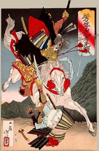 Taira no Masakado dressed for battle, as depicted in an Edo Period print.