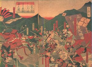 The 1573 Battle of Mikatagahara. In this battle of his war with the Takeda, Ieyasu would lose and come close to dying himself. The untimely death of Takeda Shingen, however, saved Ieyasu from further defeat; Shingen's son Katsuyori was not up to defeating Ieyasu.