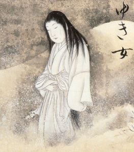 An Edo period print of a Yuki Onna. Both this and the preceding picture are from the 1700s.C ourtesy of the Wikimedia Foundation.