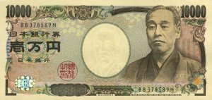 The 10,000 yen note bares Fukuzawa's likeness to this day.