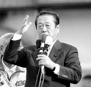 Ozawa Ichiro on campaign in 2001. Courtesy of the Wikimedia Foundation.