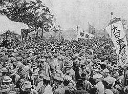 Japan's first Labor Day Parade, 1920. Despite increasing attempts to supress the left and the example of the Great Treason Incident, leftist movements continued to gain momentum in interwar Japan. This lead a fearful government to pass the Peace Preservation Law in 1925.