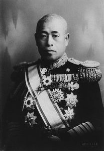 Yamamoto Isoroku as Admiral of the Combined Japanese Fleet.