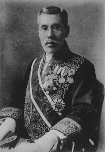 Hiranuima Kiichiro, who would be both chief prosecutor for the trials and the author of the Peace Preservation Law of 1925.