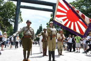 Yasukuni remains a site of nationalist and militarist rallies to this day, particularly on August 15th (the anniversary of Japan's surrender).