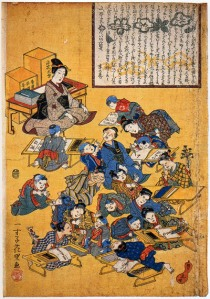 A Terakoya (temple-run school). This image depicts an all girl's school. The terakoya provided  -- at relatively low cost -- the essential skill of basic literacy for young peasants during the Edo Period.