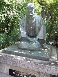 A statue of Ihara Saikaku in his home city of Osaka -- specifically Ikukunitama Shrine. Courtesy of the Wikimedia Foundation.