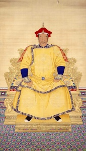 Nurhaci, the Manchu warlord who instigated the conquest of the Ming Dynasty, and whose descendants would go on to found the last imperial dynasty of China.