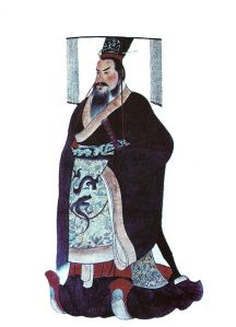 Qin Shi Huang, the mad emperor whose quest for immortality sparked Xu Fu's sea voyages.