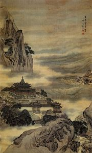 Mount Penglai (Horai in Japanese), the mystical island supposedly home to the elixir of immortality.