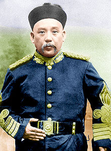 Yuan Shikai negotiated the abdication of the Qing emperors, but then turned around and betrayed Sun's revolution for a shot to make himself an emperor. He would fail and died in 1916 as the country slipped into civil war.