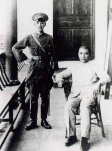 Chiang Kai-shek with Sun Yat-sen (seated) in Guangdong in 1924.