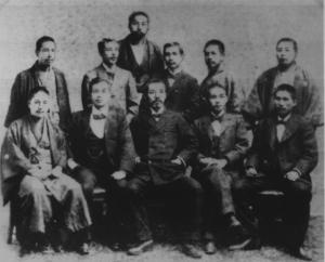 Sun Yat-sen at a meeting of Chinese revolutionaries in Tokyo in 1898. The attendees are: (front row from left) Tasunaga Tonosuke, Yang Quyun, Hirayama Shu, Suenaga Takashi, Uchida Ryohei; (back row from left) Kani Choichi, Koyama Yutaro, Miyazaki Toten, Sun Yat-sen, Kiyofugi Koshichiro, Ohara Yoshitaka.