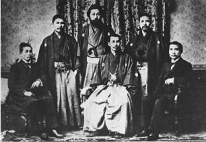 Sun Yat-sen with Japanese and Chinese allies. Sun is seated on the far right; his confidant Miyazaki Toten stands in the center.