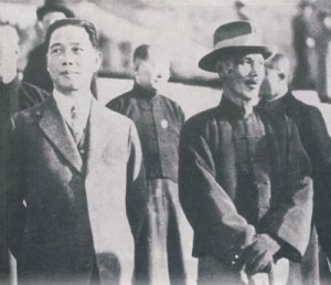 Wang Jingwei (left) with Chiang Kaishek, c. early 1930s. After Chiang came out on top in the battle for the control of the Guomindang, the two men maintained a cordial but frosty relationship which would ultimately collapse during the war with Japan.