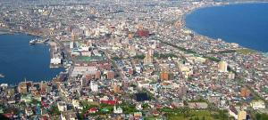 Hakodate was the first ethnic Japanese settlement on Hokkaido (from the 1400s), and from that base ethnic Japanese settlers spread across the island.