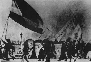 The May 4th, 1919 demonstrations in Beijing against the Treaty of Versailles turned into an outpouring of anti-Japanese sentiment. Mao was in the city and participated in the demonstrations.