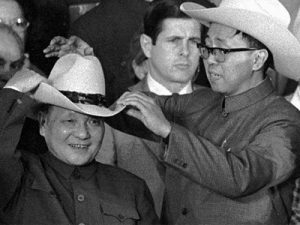 I did not know until recently that this picture of Deng at a rodeo in Texas in 1979 existed. I feel happier now knowing it does.