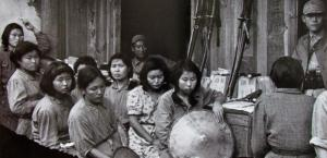 A comfort women station in Indonesia.