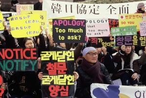 Protests for an apology over the comfort women issue in Seoul.