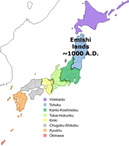 This map shows the approximate distribution of Emishi and Ainu (in purple) territories in around 1000 Ce.