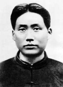 Mao Zedong in 1927. By this point he was already a party member and high up in the party's executive committee.