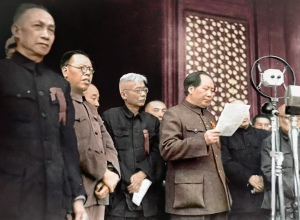 Mao Zedong proclaims the foundation of the People's Republic of China atop the Tiananmen Gate, 1949.