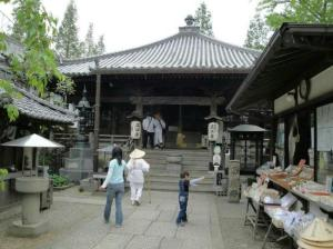 Tatsueji temple, home of the egret who will peck out the eyes of the righteous. Bring sunglasses.