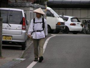 A walking henro (aruki henro) going along the trail himself.