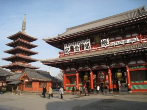 Sensoji in the Asakusa district of Tokyo, the first place I ever visited (and got lost in) in Japan.