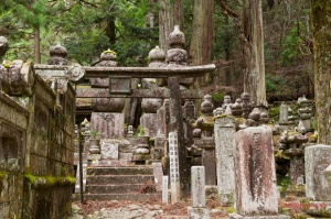 The graveyard where the mausoleum of Kukai is located.