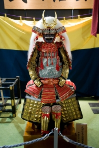 A reproduction of Takeda Shingen's rather striking armor design.