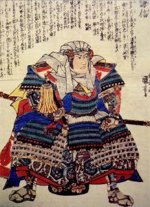 Uesugi Kenshin.