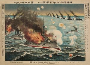 Japan's naval victories in the Russo-Japanese War (the one shown here is the Battle of Port Arthur) represented some of the first examples of modern warships going toe-to-toe.